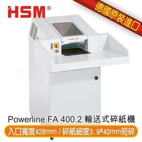 HSM Powerline FA 400.2 輸送式碎紙機 3.9*40mm短碎 德國原裝進口