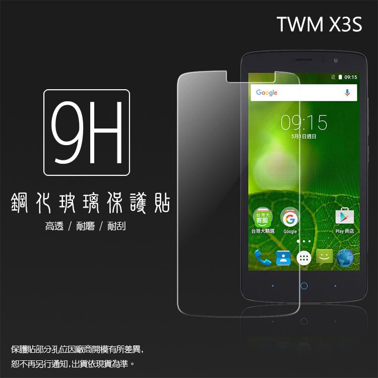 超高規格強化技術 台灣大哥大 TWM Amazing X3S 鋼化玻璃保護貼/強化保護貼/9H硬度/高透保護貼/防爆/防刮
