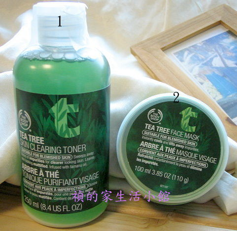 *Realhome* The Body Shop 茶樹淨痘 調理水+面膜 優惠組
