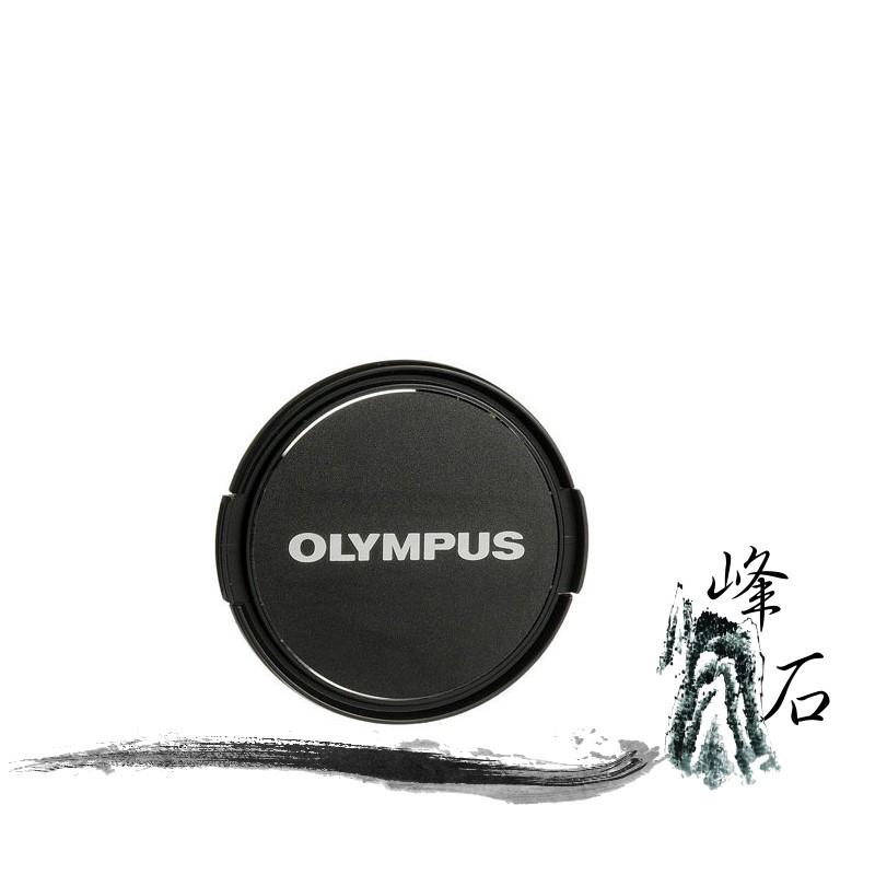 平輸公司貨 樂天限時優惠!Olympus LC-46 鏡頭蓋 M1718 M1220 M2518 M6028 適用