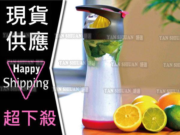 【姍伶】美國品牌 Full Circle 纖檸隨手瓶 590cc (紅 / 綠 / 藍 / 黑,多色供選) 檸檬杯 榨汁杯