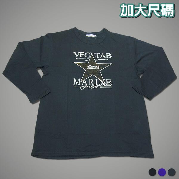 sun-e加大尺碼星星圖樣圓領短袖T恤、加大尺碼設計感圖案T恤、加大尺碼棉質短T、加大尺碼棉100%T恤、加大尺碼休閒T恤、加大尺碼稍有彈性T恤、休閒百搭短T-shirt、英文字T恤、潮流短T恤、紫色T恤、黑色T恤、灰色T恤(008-9352-08)紫色、(008-9352-21)黑色、(008-9352-22)灰色 尺寸:3L 5L(52~62英吋) [實體店面保障]