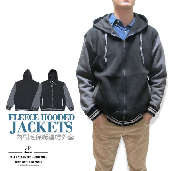 刷毛保暖連帽外套 刷毛外套 夾克外套 配色休閒外套 保暖外套(306-2922-21)黑色 S M L XL(胸圍:44~52英吋) [實體店面保障] sun-e