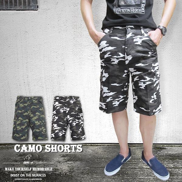 sun-e側貼袋彈性迷彩短褲、多口袋伸縮休閒五分褲、五分工作褲、涼爽休閒短褲、SHORT PANTS、SHORTS、CARGO PANTS、CARGO SHORTS、褲襠有拉鍊(307-7090-10)軍綠色、(307-7091-22)軍灰色 腰圍:L XL 2L 3L 4L 5L(30~41英吋) [實體店面保障]