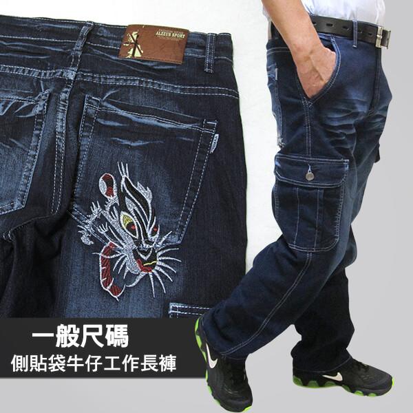 sun-e側貼袋彈性牛仔工作長褲、多口袋工作長褲、貓爪刷白牛仔褲、側貼袋丹寧、休閒牛仔褲、單寧長褲、後口袋豹首繡圖、腰圍有皮帶環(褲耳)、褲檔有拉鍊、藍色牛仔褲(321-2190-31)深牛仔 腰圍:M L XL 2L 3L 4L 5L(28~41英吋) [實體店面保障]