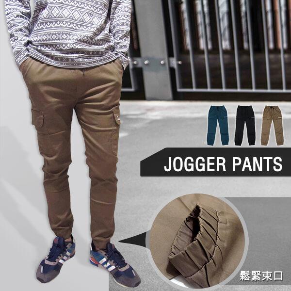 JOGGER PANTS、美式褲管束口休閒褲、時尚馬卡龍色褲長褲、側貼袋縮口褲、多口袋工作褲、顯瘦休閒褲、JOGGERS、慢跑褲、抽繩束口褲、腰圍彈性束腳褲、街頭休閒運動風(321-6035-15)深卡其、(321-6037-10)藍綠色、(321-6038-21)黑色 M、L、XL、2L(腰圍:28~35英吋) [實體店面保障]