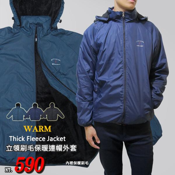 sun-e超輕量立領刷毛保暖外套、夾克外套、騎士外套、防寒外套、擋風外套、附帽可拆素面外套、聚酯纖維100%、休閒外套、深色外套、藍色外套、黑色外套(321-8378-01)深藍綠色、(321-8378-02)深藍色、(321-8378-03)黑色 L XL 2L (胸圍:46~50英吋) [實體店面保障]