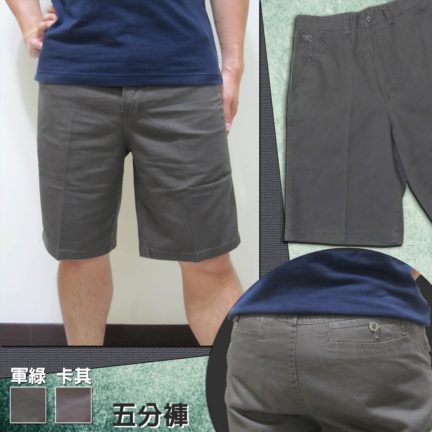 sun-e休閒短褲、休閒五分褲、100%棉休閒褲、平腰精梳棉五分褲、腰圍有皮帶環(褲耳)、褲檔有拉鍊、卡其短褲、軍綠短褲(327-1321-01)卡其(02)軍綠 腰圍:M L XL 2L 3L 4L 5L(28~38英吋)