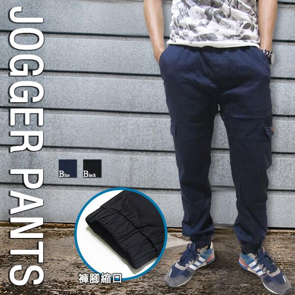 JOGGER PANTS、運動縮腳褲、休閒慢跑褲、側貼袋縮口褲、多口袋工作褲、美式褲管束腳褲、顯瘦休閒褲、JOGGERS、抽繩束口褲、腰圍彈性束腳褲、街頭休閒運動風(329-5071-08)深藍色、(329-5071-21)黑色 尺寸XL、2L(腰圍:32~35英吋) [實體店面保障]