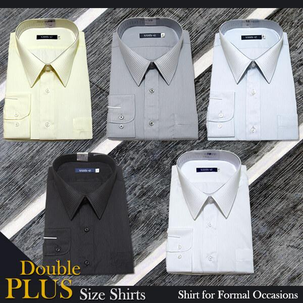 sun-e特加大尺碼長袖條紋襯衫、標準襯衫、上班族襯衫、正式場合襯衫、商務襯衫、面試襯衫、柔棉舒適不皺免燙長袖襯衫、五種顏色可供選擇(335-A701-01)白色襯衫、(335-A703-09)淺藍色襯衫、(335-A707-22)灰色襯衫、(335-A710-14)淺黃色襯衫、(335-A711-21)黑色襯衫 [實體店面保障]