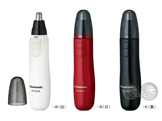 Panasonic  (日本原裝)電動鼻毛修剪器剃毛刀/電動鼻毛刀ER-GN10