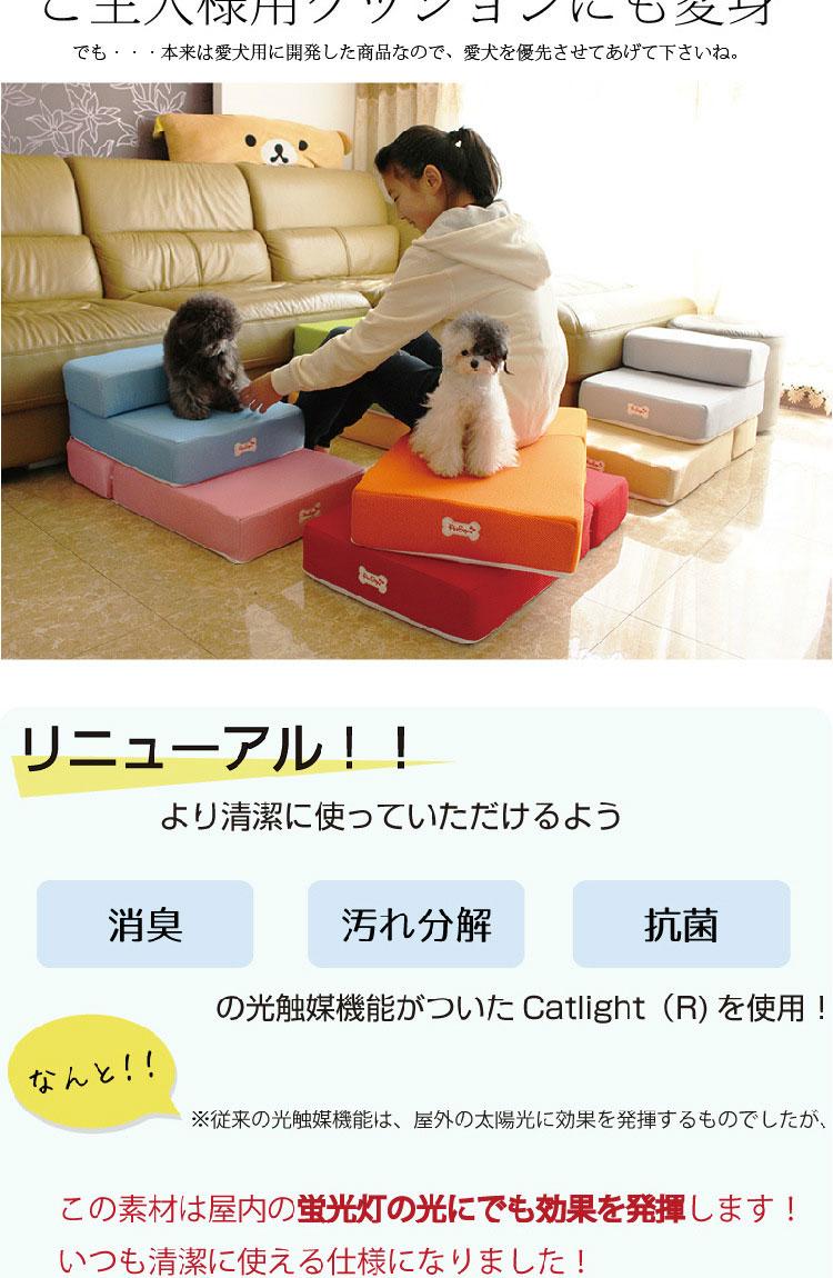 寵物狗狗可折疊兩層樓梯(現貨+預購)