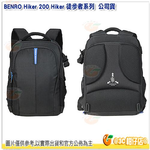百諾 BENRO Hiker 200 Hiker 徒步者系列 公司貨  攝影包 相機包 後背包