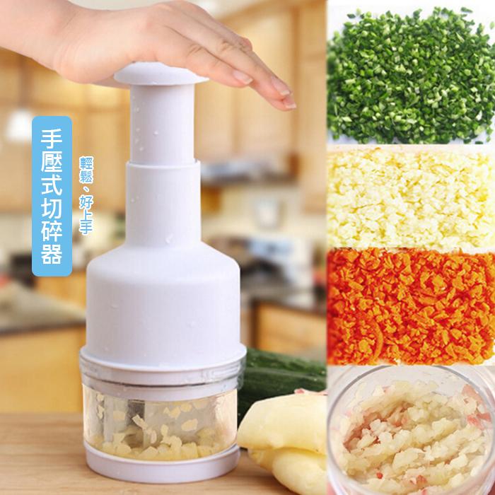 【酷創意】洋蔥切碎器 不鏽鋼手壓式切菜器 薑蒜切碎器 碎菜器 切蒜泥E184