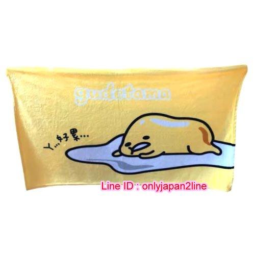 【真愛日本】16111100011膝上毯-蛋黃哥    三麗鷗家族 蛋黃哥 Gudetama  毛毯  被子  冷氣毯