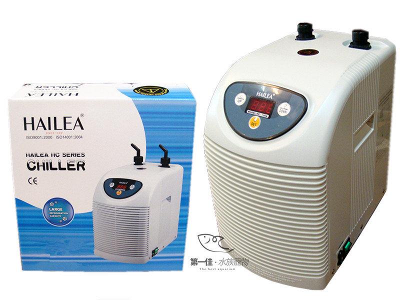[第一佳水族寵物]海利HAILEA HC-130A(1/15HP)冷卻機.冷水機現貨供應(工業級)免運特賣