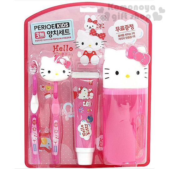〔小禮堂〕Hello Kitty 牙刷膏杯組《粉.大臉.坐姿》攜帶方便可愛