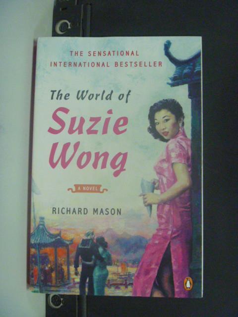 【書寶二手書T3/原文小說_OMA】The World of Suzie Wong_Richard Mason