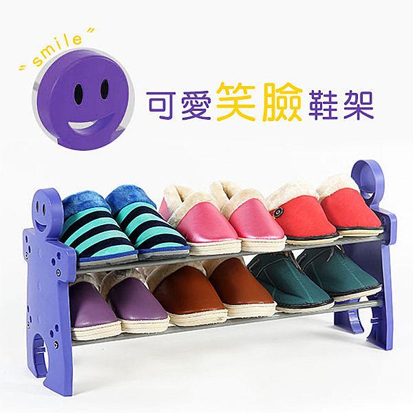 BO雜貨【YV4123】木暉 卡通人形鞋架 可愛笑臉鞋架 收納架 組合鞋架 鞋子收納架 置物架 拖鞋架