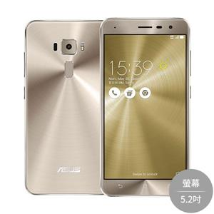 【綠蔭-全店免運】ASUS ZenFone3雙卡5.2吋全頻LTE 智慧機ZE520KL(3/32) 金