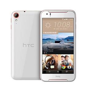 【綠蔭-全店免運】HTC Desire 830全頻LTE八核機-香草橘