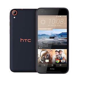 【綠蔭-全店免運】HTC Desire 830全頻LTE八核機-丹寧橘