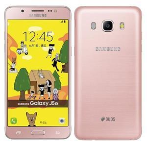 【綠蔭-全店免運】Samsung Galaxy J5全頻LTE(2016版)雙卡四核機J510粉