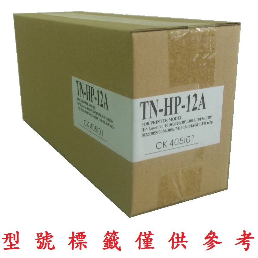 【綠蔭-全店免運】綠視界 HP CF505A 適用 LaserJet P2035 /P2035n