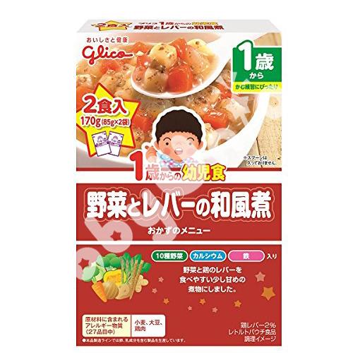 Glico固力果 - 野菜和風煮 幼兒食品調理包