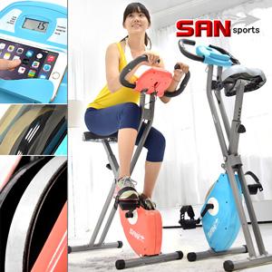 【SAN SPORTS 山司伯特】全新一代磁控健身車(超大座椅)室內折疊腳踏車自行車.飛輪式摺疊美腿機.運動健身器材.推薦哪裡買專賣店ptt  C130-60131