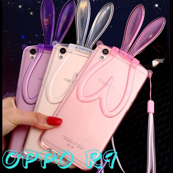 【兔耳朵保護套】歐珀 OPPO R9/X9009 防摔支架輕薄保護殼/防護殼手機背蓋/手機軟殼/外殼/斜立保護殼