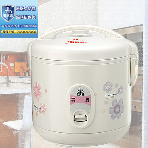 【大家源】3人電子鍋 TCY-3003