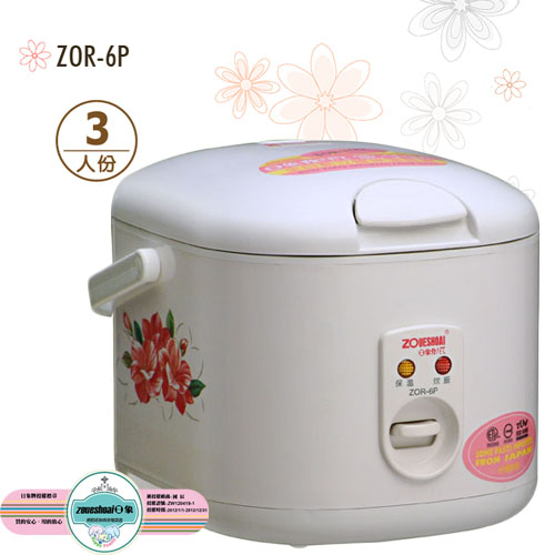 【【ZOUESHOAI ● 日象】3人單用方電子鍋 ZOR-6PW   台灣製造