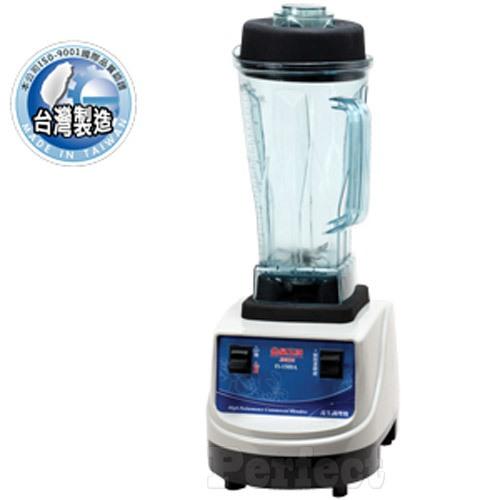 【JINKON ● 晶工牌】養生調理機 IS-1500A