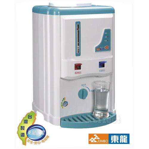 【東龍】全開水溫熱開飲機 TE-172   **免運費**