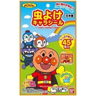 日本直送 麵包超人 兒童防蚊貼片 45枚入 日本製