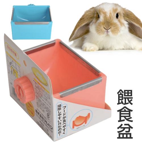 【小樂寵】固定式防啃咬餵食盒