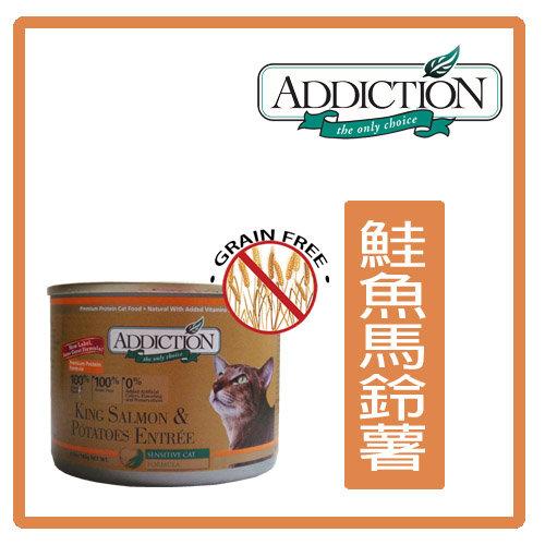 【年終出清】ADD自然癮食/ADDICTION 主食罐(貓罐)-185g-特價69元【新包裝】>可超取(C092A03)
