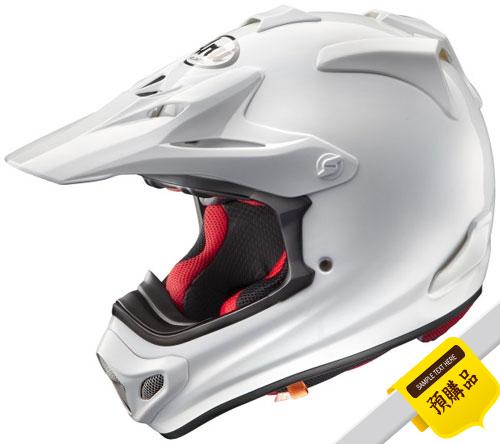 ◉兩輪車舖◉-Arai V-CROSS 4 越野式素色系列頂級安全帽