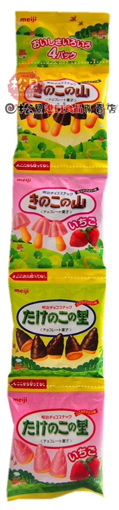 明治香菇巧克力餅4連70g【4902777026732】