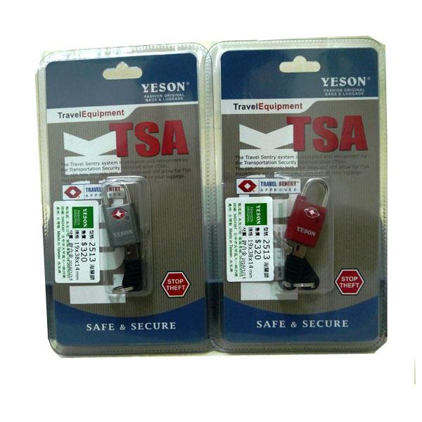 【加賀皮件】 永生 YESON 行李箱 旅行箱 通行無阻 TSA海關密碼鎖 MIT 3色可選 2513