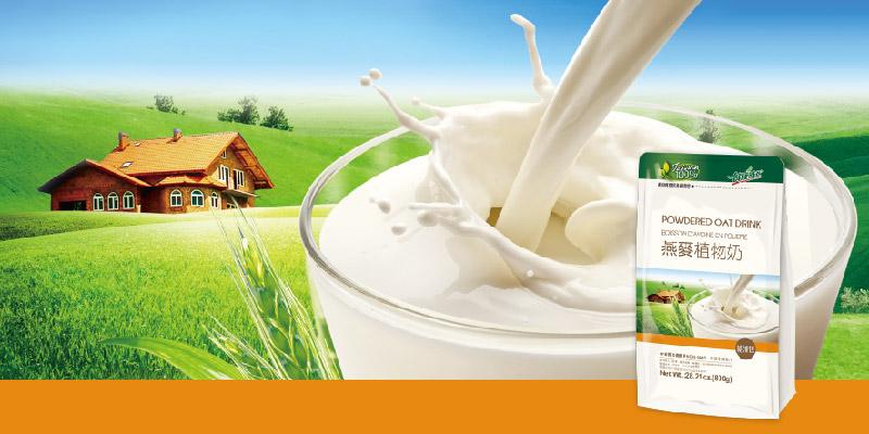 燕麥植物奶