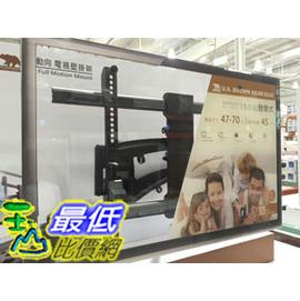 [COSCO代購 如果沒搶到鄭重道歉] US Brown Bear 電視壁掛架 VCMB70 適合47吋-70吋 電視 _W89351