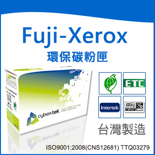 榮科   Cybertek   Fuji Xerox   CWAA0711 環保滾筒組 (適用Fuji XeroxDocuPrint3055/2065 ) FX-DP3055  /  個