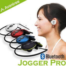 Avantree Jogger Pro 防潑水後掛式運動藍芽4.0耳機(AS6P) 藍牙耳機可與iPad/iPhone6/Sony等搭配使用