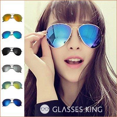 眼鏡王☆現貨雷朋金屬帥氣加大反光鏡片太陽眼鏡墨鏡明星水銀炫彩橘色銀色金色藍色S130