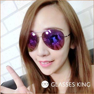 眼鏡王☆現貨!雷朋流行經典復古超大框金屬太陽眼鏡司機羅志祥墨鏡反光藍綠紫橘黃色S157