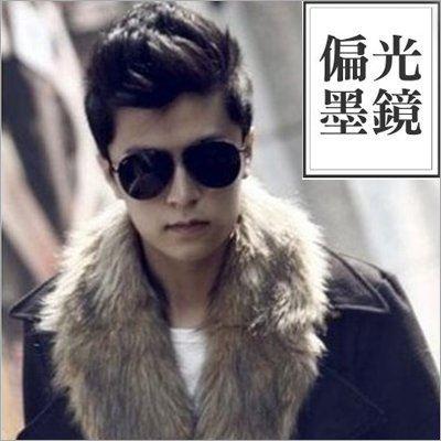 眼鏡王☆現貨!雷朋流行經典復古正韓國大框金屬帥氣羅志祥型男海邊太陽眼鏡墨鏡黑色P24