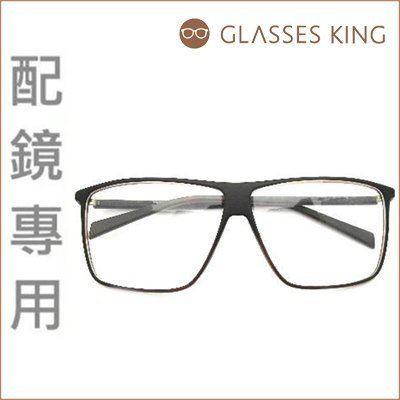 眼鏡王☆光學框超輕TR90復古韓國文青超大框方形超細框TR15近視配鏡方框黑色咖啡藍免運E24