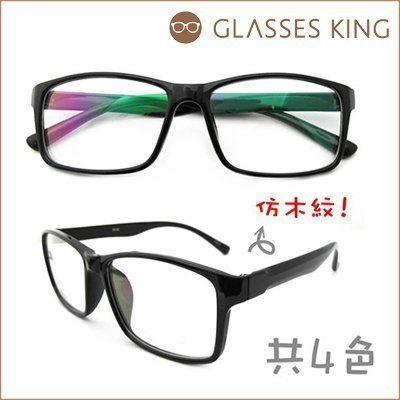 眼鏡王☆光學框近視專用超輕方框方形大框白色仿木紋木頭藍色黑框膠框免運正韓國製E-9